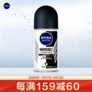 NIVEA 妮维雅 男士爽身走珠液 50ml