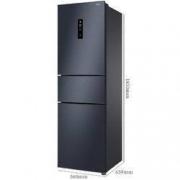 PLUS会员:TCL BCD-260TWEPZA50 变频风冷冰箱 260升1698元