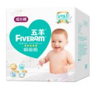 FIVERAMS 五羊 瞬吸棉系列 拉拉裤 XL88片
