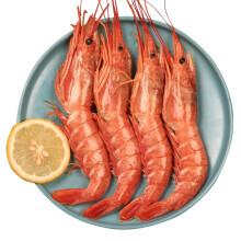 PLUS会员:觅客 阿根廷红虾 L1特大号 2000g