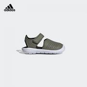 adidas 阿迪达斯 儿童运动鞋¥73.00 比上一次爆料降低 ¥36