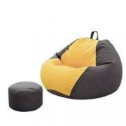 PLUS会员:布兰格迪 EPP豆袋懒人沙发 EPP颗粒 大号 黄灰色 90*100cm