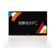 acer 宏碁 Acer)ConceptD3 Ezel 14英寸高色域触控屏 压感手写笔 设计师笔记本电脑(十代I7 16G 1T 100%sRGB)