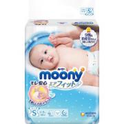 plus会员!moony 尤妮佳 畅透系列 婴儿纸尿裤 S 84片