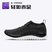 0点开始 BMAI 必迈 Pace 3.0 男女款轻便慢跑鞋运动鞋 XRPF003-2¥99.00 7.7折