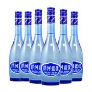 YANGHE 洋河 蓝优 52度浓香型白酒 480ml*6瓶¥170.05 5.8折 比上一次爆料降低 ¥3.95