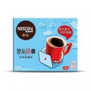 Nestlé 雀巢 醇品 黑咖啡 盒装48包*5件