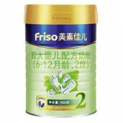 SUPER会员:Friso 美素佳儿 婴儿奶粉 2段 900克
