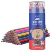 M&G 晨光 AWP36836 小熊哈里系列 彩色铅笔 48色