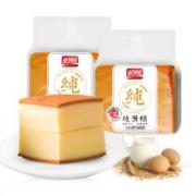 PANPAN FOODS 盼盼 纯蛋糕 120g*3件14.85元包邮(合4.95元/件)
