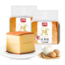 PANPAN FOODS 盼盼 纯蛋糕 120g*3件