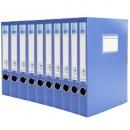 M&G 晨光 ADMN4021 蓝色档案盒 10个装29.5元