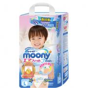 moony 畅透系列 婴儿拉拉裤 L 44片 男宝宝