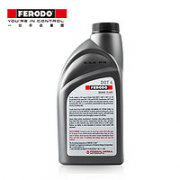 FERODO 菲罗多 DOT4 刹车油 500g¥20.00 3.4折 比上一次爆料降低 ¥1