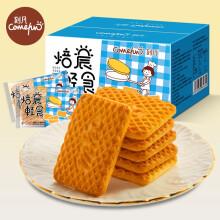 PLUS会员:CAFINE 刻凡 酥脆饼干 500g*1箱*4件