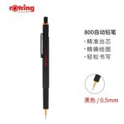 rOtring 红环 800系列 自动铅笔 0.5mm 黑色258元