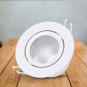 NVC Lighting 雷士照明 LED嵌入式筒灯 3W