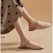 DAPHNE 达芙妮 女士平底穆勒鞋凉拖鞋 202003046D