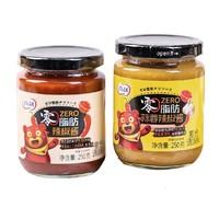 BERRY 百利 蒜蓉辣椒酱 250g