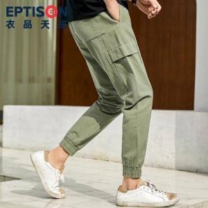 Eptison 衣品天成 BMKFDCK 男士休闲裤 多款可选