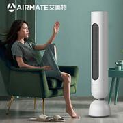 AIRMATE 艾美特 FT-R7 家用落地循环风扇 塔扇¥229.00 1.3折