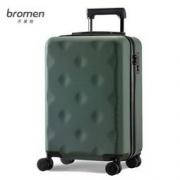 bromen 不莱玫 行李箱女巧克力系列PC拉杆箱