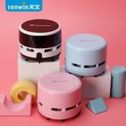 PLUS会员:tenwin 天文 8050-4 迷你桌面吸尘器15.12元