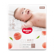 HUGGIES 好奇 铂金装系列 纸尿裤 NB84片¥59.31 6.0折 比上一次爆料降低 ¥2.37