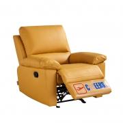 CHEERS 芝华仕 8908A-D 头等舱功能布艺沙发1099元包邮