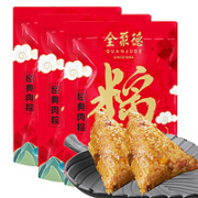 quanjude 全聚德 经典猪肉粽  280g¥4.23 0.8折