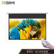 XGIMI 极米 遥控电动光子幕布 2.0 100英寸 16:9¥909.00 9.1折 比上一次爆料降低 ¥30