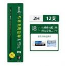 CHUNGHWA 中华牌 101 绘图书写铅笔 2H 12支/盒5.6元包邮(需用券)