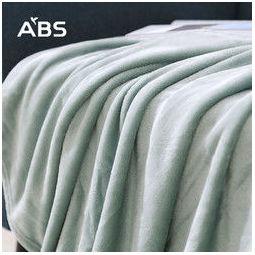 ABS 爱彼此家居 夏季空调午睡毛毯 150*200cm