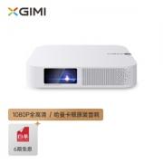 PLUS会员:XGIMI 极米 Z6 家用投影仪2349元