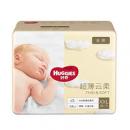 HUGGIES 好奇 金装 超薄透气 婴儿纸尿裤 XXL 28片¥39.47 4.0折 比上一次爆料降低 ¥1.9