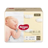 HUGGIES 好奇 金装 超薄透气 婴儿纸尿裤 XXL 28片