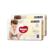 HUGGIES 好奇 金装 婴儿拉拉裤 XL96片¥103.55 4.6折 比上一次爆料降低 ¥9