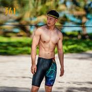 361° SLY204171 男士游泳裤¥19.90 4.0折