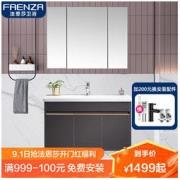 FAENZA 法恩莎 实木浴室柜洗手盆柜组合卫生间洗脸盆 多层实木浴室柜