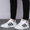 Adidas 阿迪达斯 GRAND COURT 大童款板鞋$17.99(折¥122.33)