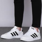Adidas 阿迪达斯 GRAND COURT 大童款板鞋