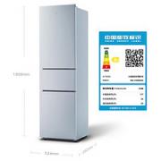 MIJIA 米家 BCD-215MDMJ05 215L 三门电冰箱¥1279.00 9.8折