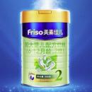 Friso 美素佳儿 婴幼儿奶粉 2段 900g¥137.17 5.1折 比上一次爆料降低 ¥17.33