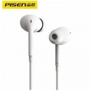 PISEN 品胜 安卓苹果通用 有线耳机入耳式 3.5mm14.9元包邮(需用券)