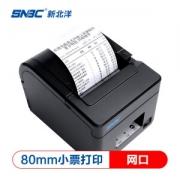 SNBC 新北洋 BTP-X66 80MM 热敏打印机269元