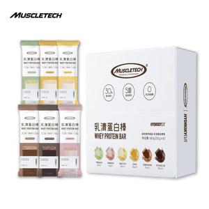 Muscletech 肌肉科技 乳清蛋白棒 30g*6支  代餐饱腹增健肌