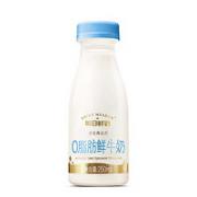 MENGNIU 蒙牛 每日鲜语 鲜牛奶  250mL¥3.97 4.0折 比上一次爆料降低 ¥0.72