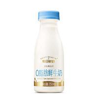 MENGNIU 蒙牛 每日鲜语 鲜牛奶  250mL