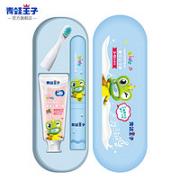 FROGPRINCE 青蛙王子 儿童电动牙刷