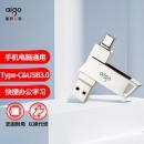 aigo 爱国者 U350 USB3.0 U盘 银色 32GB USB/Type-C 双口35.8元